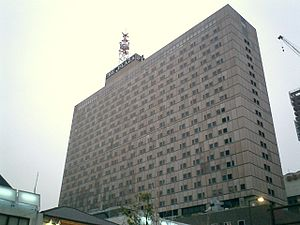 300px-Hotel_Plaza.jpg