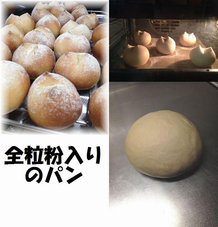 0920パン