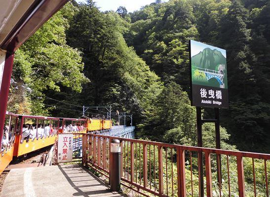 黒薙駅・後曳橋