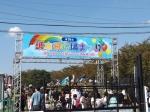 20141019調布飛行場まつり1