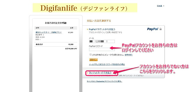 order7_mini.jpg