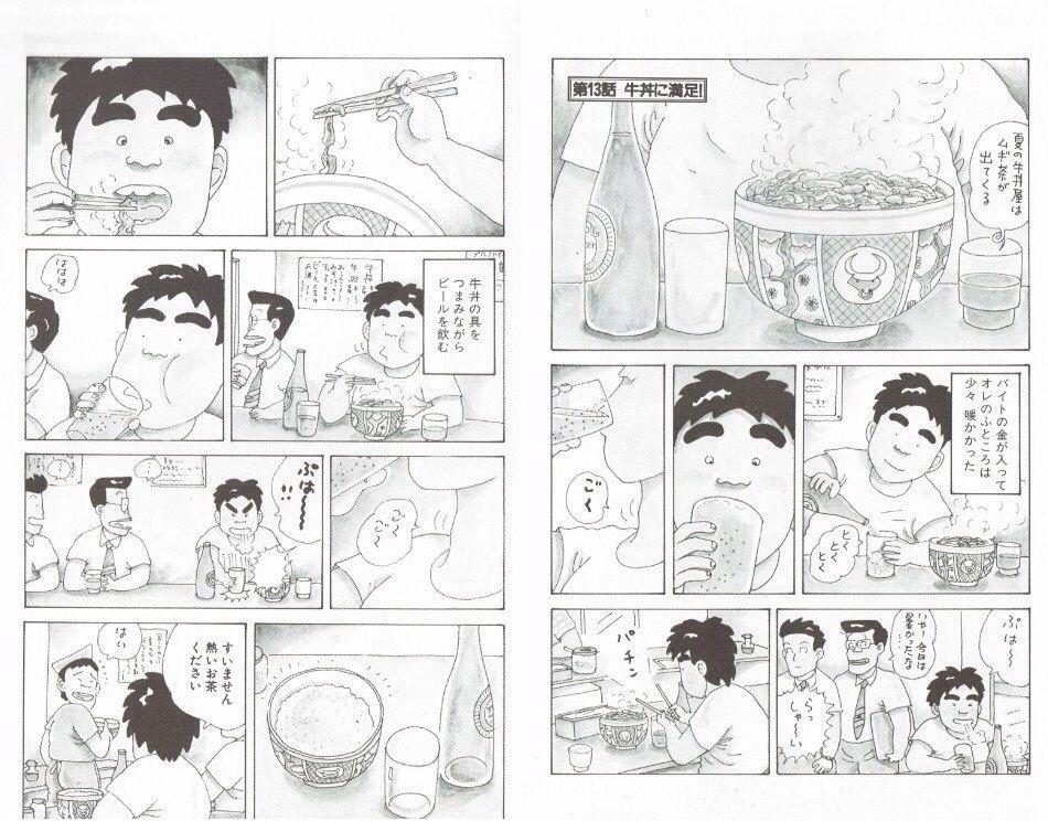 【エロ漫画・エロ同人】ドロップブックス/dropbooks 3冊目 [無断転載禁止]©2ch.netYouTube動画>2本 ->画像>130枚