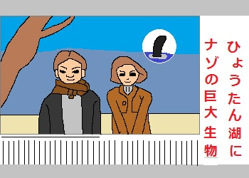 hyossi-.jpg