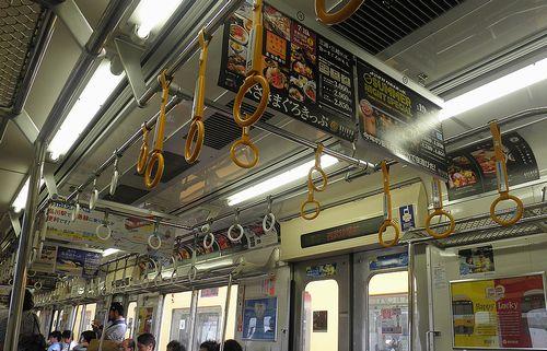 西武9000系9103F「RED LUCKY TRAIN」車内(2014年8月30日)