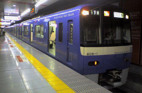 京急電鉄600系「606」編成(2010年8月21日・空港第2ビル駅)