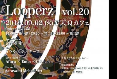 Looperz20.jpg