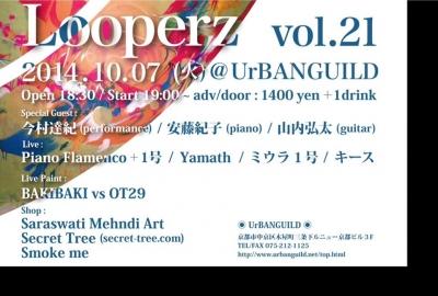 Looperz21.jpg