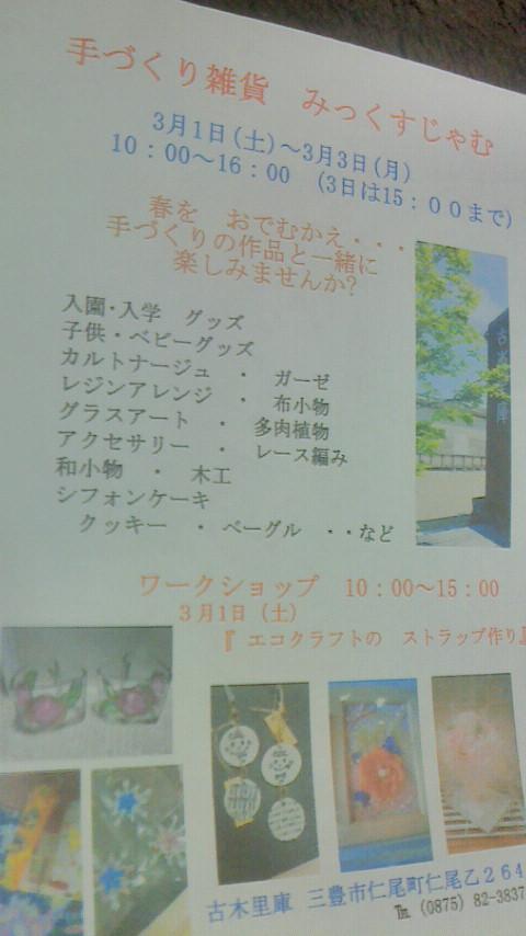 moblog_af7afa0d.jpg