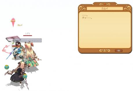 カムイ戦終了141007