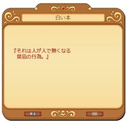 転生アナウンス141007