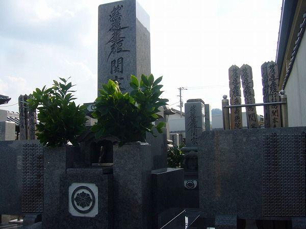 秋彼岸参り 26.9.22