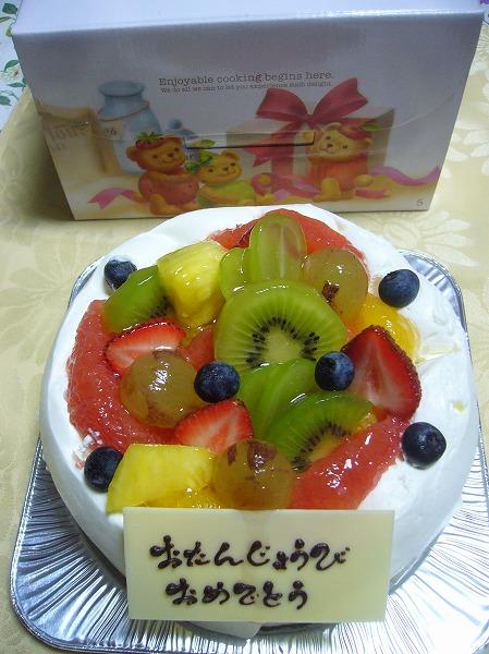誕生日ケーキ 26.8.25
