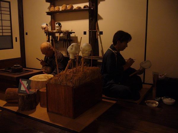 徳島県立博物館1 26.9.18