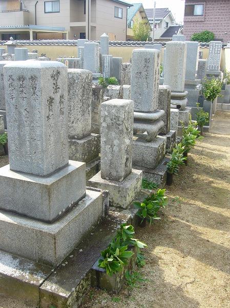 古いお墓参り 2 26.9.22