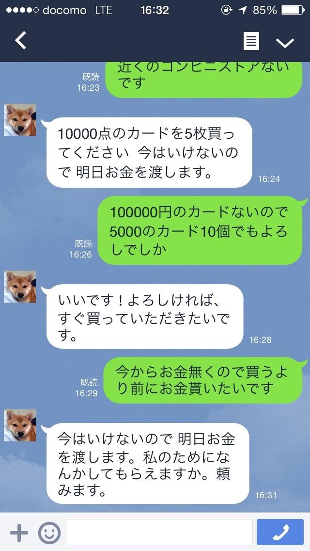 S__20635656.jpg