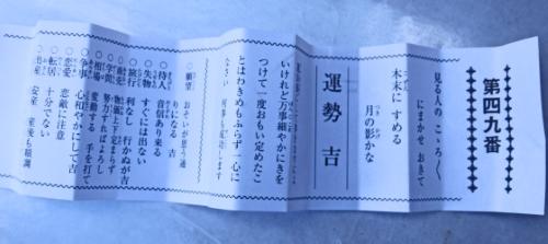 二見が浦 (30)_resized