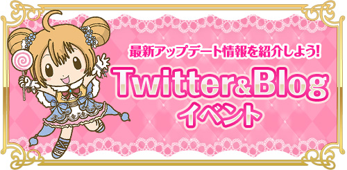 header_twitter[1]