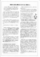 会報16_3