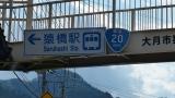 20140913松姫峠171