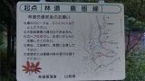 20140913松姫峠198