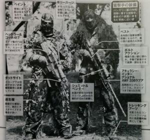 sniper 01