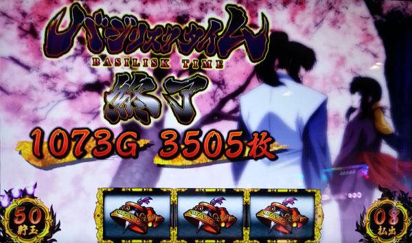 bk_3505.jpg