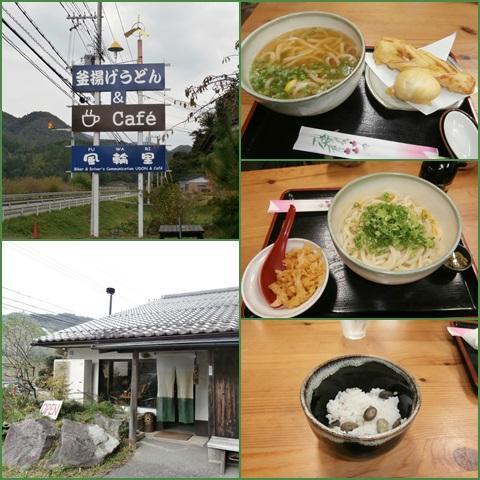 fuwari_convert_20141012221940.jpg