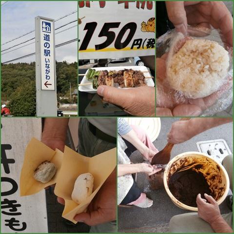 inagawa_convert_20141012222012.jpg
