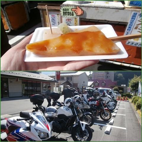 kawakami_convert_20140924205843.jpg
