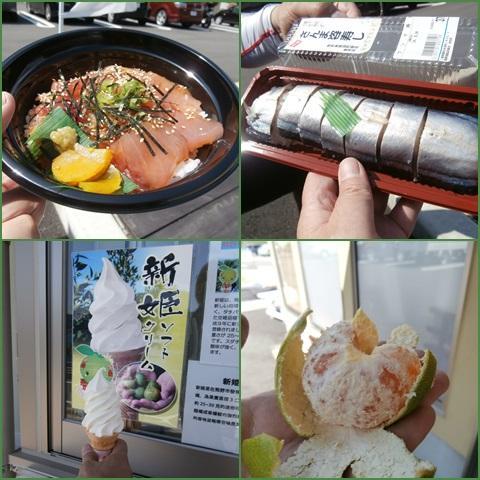 maguro_convert_20140924205901.jpg