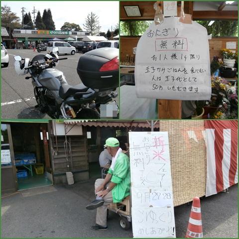 onigiri1_convert_20140930215640.jpg