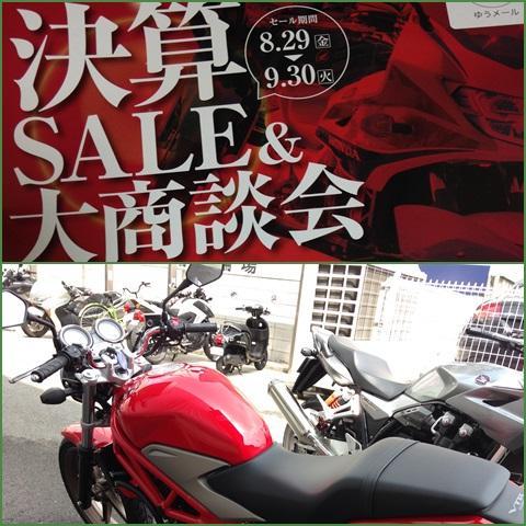 sijyou_convert_20140907224958.jpg