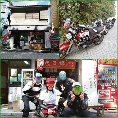 takoyaki_convert_20140908220857.jpg
