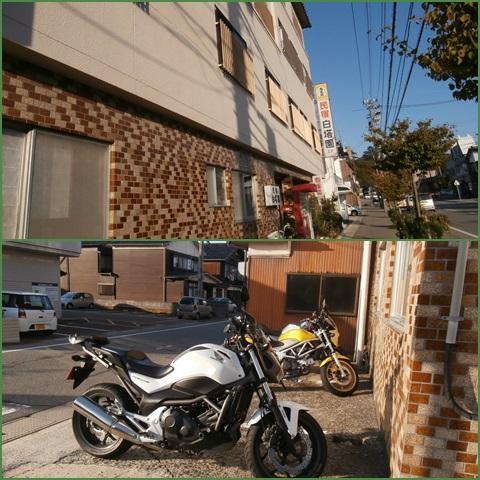 yado_convert_20141020152522.jpg