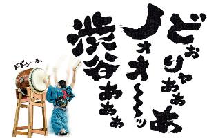 dou_komatsuri.jpg