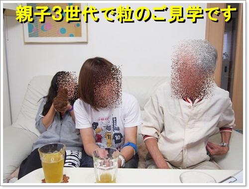 20140921_014.jpg