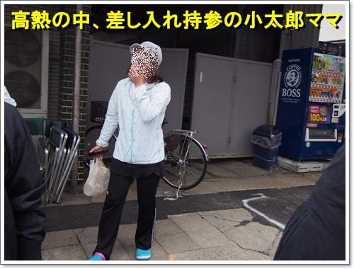 20141012_036.jpg