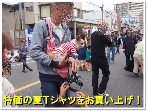 20141012_044.jpg