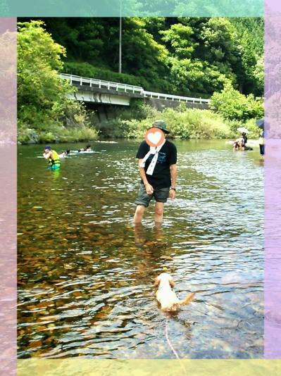 川遊びモコ