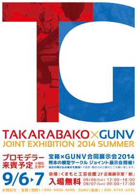poster_2014_v2.png