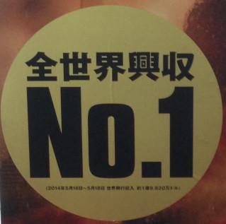 日本でもNo1になって欲しい……。