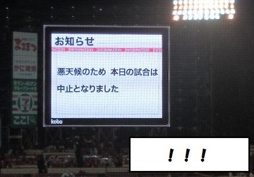 楽天 03