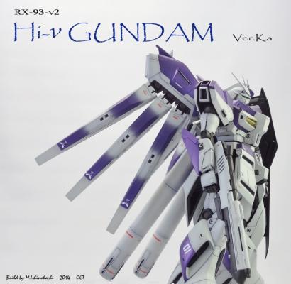 Hi-ν Gundam タイトル