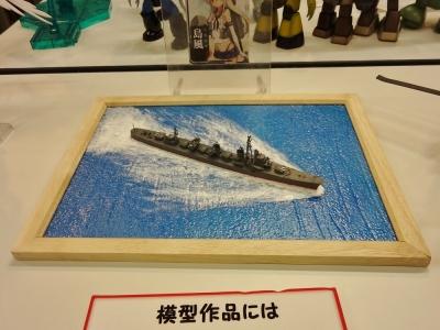 石巻展示 2014 16