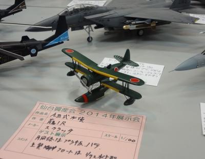 石巻展示 2014 25