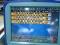 ボーリング2014.9.2-1