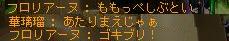 ○×ゲーム2
