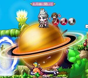 やっと土星ゲット!!