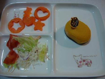 杏の誕生日プレート