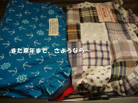 コーギーズ夏服2